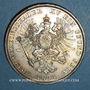 Monnaies Prusse. Guillaume I (1861-1888). Double taler 1867 C