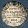 Monnaies 2e centenaire Réunion de l'Alsace à la France (traité Westphalie). 1848. Médaille étain, flan mince
