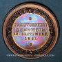 Monnaies Alsace. Cernay. Tournoi de gymnastique. 1891. Médaille bronze.