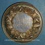 Monnaies Alsace. Strasbourg. Exposition agricole. 1881. Médaille argent. 50,9 mm. Gravée par W. Mayer
