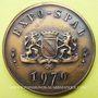 Monnaies Alsace. Strasbourg. Exposition SPAL. 1970. Médaille bronze. 49,4 mm