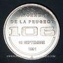 Monnaies Mulhouse (68). Peugeot Mulhouse - Lancement de la 104. 1991. Aluminium