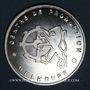 Monnaies Mulhouse (68). Peugeot Mulhouse - Lancement de la 106. 1991. Aluminium