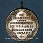 Monnaies Pfaffenheim. Sanctuaire du Schauenberg. Centenaire de la fête de la translation 1911. Laiton argenté