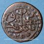 Monnaies Algérie. Abd-el-Kader, émir (1248-1264H = 1832-1847). 5 aspres 1255H (= 1839). Tagdempt