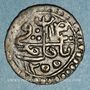 Monnaies Algérie. Emir Abd el-Kader (1250-1264H). 1 kharub 1255H. Tagdemt
