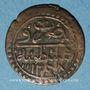 Monnaies Algérie. Mahmoud II (1223-1255H = 1808-1839). 1/6 boudjou 1248H (= 1833). Constantine