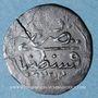 Monnaies Algérie. Mahmoud II (1223-1255H = 1808-1839). 1/6 boudjou 1252H (= 1836). Constantine