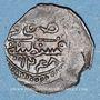 Monnaies Algérie. Mahmoud II (1223-1255H = 1808-1839). 1 aspre 1247H (= 1831). Constantine