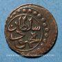 Monnaies Algérie. Mahmoud II (1223-1255H = 1808-1839). 1 kharoub 1238H (= 1823). Alger