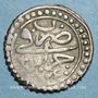 Monnaies Algérie. Mahmoud II (1223-1255H = 1808-1839). 1 kharoub 1240H (= 1825). Alger