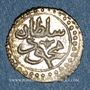 Monnaies Algérie. Mahmoud II (1223-1255H = 1808-1839). 1 kharoub 1242H (= 1827). Alger