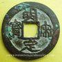 Monnaies Annam Dynastie des Lê postérieurs, 2e période (1592-1788) Incertaines (fin XVe-début XVIIe). Sapèque
