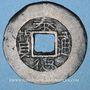 Monnaies Annam Dynastie Tây Son (1778-1802). Nguyên Van Nhac (1776-1793) - ère Thai Duc (1778-1793). Sapèque