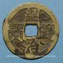 Monnaies Annam. Hiên Tô (1841-1847) - ère Thieu Tri (1841-1847). 6 phan, laiton