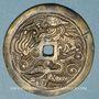 Monnaies Annam. Hien Tông (1740-1786) - ère Canh Hung (1740-1786). Monnaie de présentation. 41,4 mm