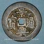 Monnaies Annam. Hien Tông (1740-1786) - ère Canh Hung (1740-1786). Monnaie de présentation. 41,9 mm