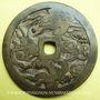 Monnaies Annam. Hien Tông (1740-86) - ère Canh Hung (1740-1786). Grande monnaie de présentation. 40,2 mm