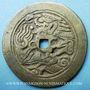 Monnaies Annam. Hien Tông (1740-86) - ère Canh Hung (1740-1786). Grande monnaie de présentation. 46,5 mm