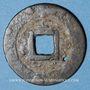 Monnaies Annam. Hien Tông (1740-86) - ère Canh Hung (1740-1786). Sapèque