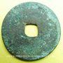 Monnaies Annam. Maison des Hô (1400-1407). Hô Qui Ly (1400-1403) - ère Thanh Nguyên (1400-1403). Sapèque