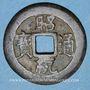 Monnaies Annam. Mân Dê (1786-1789) - ère Chiêu Thông (1787-1789). Sapèque