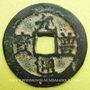 Monnaies Annam. Monnayage privé (XIe-XVIe siècle). Copie de monnaies chinoises. Sapèque