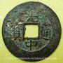 Monnaies Annam. Nguyên Van Huê (1786-1792) - ère Quang Trung (1788-1792). Sapèque
