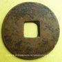 Monnaies Annam. Nhân Tông (1442-1459) - ère Dai Hoa (1443-1453). Sapèque. Fonte privée d'époque