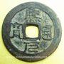 Monnaies Annam. Rebelle Nguyen Bo (1379-1392). Nguyen Bo (1379-1392) - ère Hi Nguyên (1379-1382). Sapèque