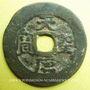 Monnaies Annam Rebelle Pham Su' Ôn (1391-1392). Pham Su' Ôn (1391-1392) - Ere Thiên Thanh (1391-92). Sapèque