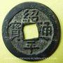 Monnaies Annam. Thai Tông (1433-1442) - ère Thiêu Binh (1434-1439). Sapèque