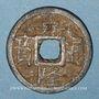 Monnaies Annam. Thê Tô (1802-1819) - ère Gia Long (1802-1819). 7 phan, zinc