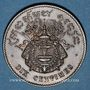 Monnaies Cambodge, Norodom I (1860-1904). 10 centimes 1860