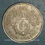 Monnaies Cambodge. Norodom I (1860-1904). 2 francs 1860. Frappe fruste