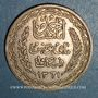 Monnaies Tunisie. Ahmed II, bey (1348-1361H = 1929-1942). 10 francs 1942
