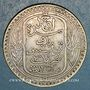 Monnaies Tunisie. Ahmed II, bey (1348-1361H = 1929-1942). 20 francs 1353H (1934)