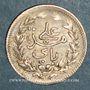 Monnaies Tunisie. Ali III, bey (1299-1320H = 1882-1902). 1/2 piastre ou 8 kharoubs 1302H (= 1885)