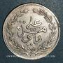 Monnaies Tunisie. Ali III, bey (1299-1320H = 1882-1902). 1 piastre 1303H (= 1886)