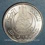 Monnaies Tunisie. Mohammed al -Amine, bey (1362-76H). 20 francs 1950. Essai