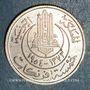 Monnaies Tunisie. Mohammed al -Amine, bey (1362-76H). 5 francs 1954. Essai