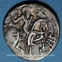 Monnaies Afghanistan. Les Sahides. Spalapati Deva (vers 750-900). Jital