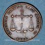 Monnaies Afrique Orientale Britannique. Mombassa. 1 pice 1888 / 1306H