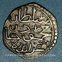 Monnaies Algérie. Ottomans. Mahmoud II (1223-1255H). 1/8 boudjou 1232H. Alger