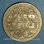 Monnaies Algérie. Ottomans. Mahmoud II (1223-1255H). 1 boudjou 1238H. Alger