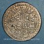 Monnaies Algérie. Ottomans. Mahmoud II (1223-1255H). 1 boudjou 1242H. Alger