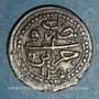 Monnaies Algérie. Ottomans. Mahmoud II (1223-1255H). 5 aspres 12(4)0H. Alger