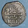 Monnaies Algérie. Ottomans. Mahmuod II (1223-1255H). 1/3 boudjou 1233H. Alger