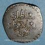 Monnaies Algérie. Ottomans. Sélim III (1203-1222H). 1/2 budju (?) billon 1218H. Alger
