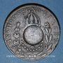 Monnaies Brésil. Pierre II (1831-1889). 40 reis n.d. (1835), surfrappé sur 80 reis 1832R